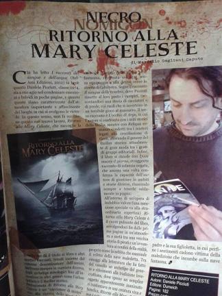 mary_receHT2